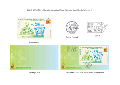 "Special stamp issues for ""Hong Kong 2015 - 31<sup>st</sup> Asian International Stamp Exhibition""."