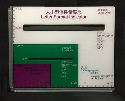 The Letter Format Indicator for display at post offices.