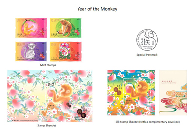 "Special stamp issue: ""Year of the Monkey""."