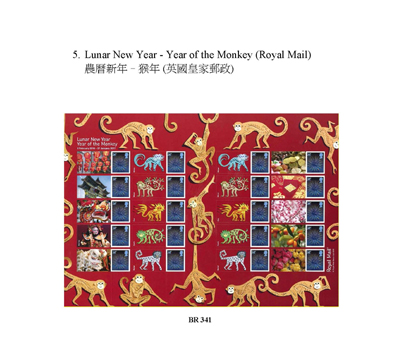 Sale of overseas philatelic products