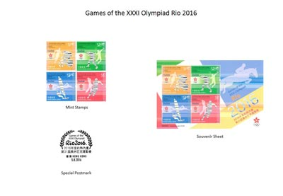 "Special stamp issue: ""Games of the XXXI Olympiad Rio 2016"""