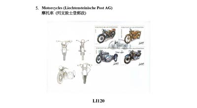 Philatelic products issued by Liechtensteinische Post AG