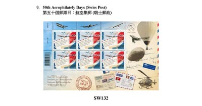 Philatelic products issued by Swiss Post