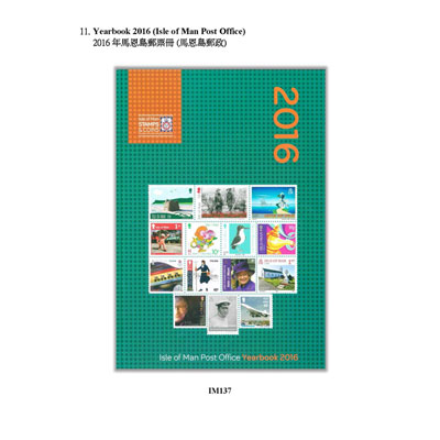 Philatelic products issued by the Isle of Man Post Office