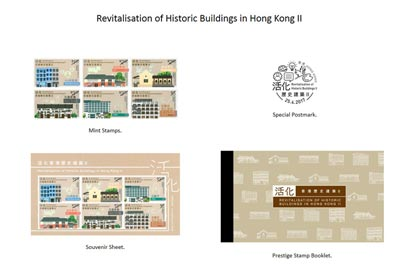 "Mint stamps, Souvenir Sheet, Special Postmark and Prestige Stamp Booklet with a theme of ""Revitalisation of Historic Buildings in Hong Kong II"""
