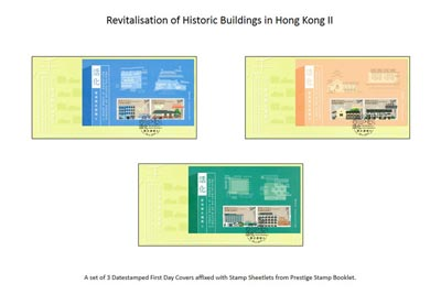 "Serviced First Day Covers with a theme of ""Revitalisation of Historic Buildings in Hong Kong II"""