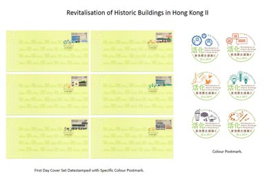 "Serviced First Day Covers and Colour Postmark with a theme of ""Revitalisation of Historic Buildings in Hong Kong II"""