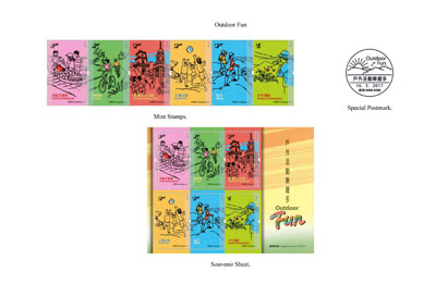 "Mint stamps, souvenir sheet and special postmark with the theme ""Outdoor Fun""."