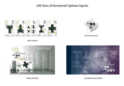 "Mint stamps, Souvenir Sheet, Prestige Stamp Booklet and Special Postmark with a theme of ""100 Years of Numbered Typhoon Signals""."