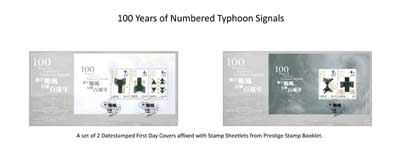 "Serviced First Day Covers with a theme of ""100 Years of Numbered Typhoon Signals""."