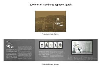 "Presentation Pack with a theme of ""100 Years of Numbered Typhoon Signals""."