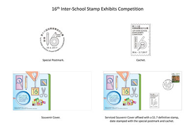 16th Inter-School Stamp Exhibits Competition