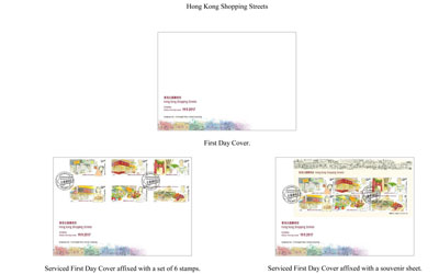 "First Day Cover and Serviced First Day with a theme of ""Hong Kong Shopping Streets"""