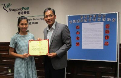 The Deputy Postmaster General of Hongkong Post, Mr Ngai Wing-chit (right), today (October 9) presents a Gold Medal in a national letter-writing contest organised by the State Post Bureau to student Miss Fu Chung-yan from Tsuen Wan Government Secondary School.