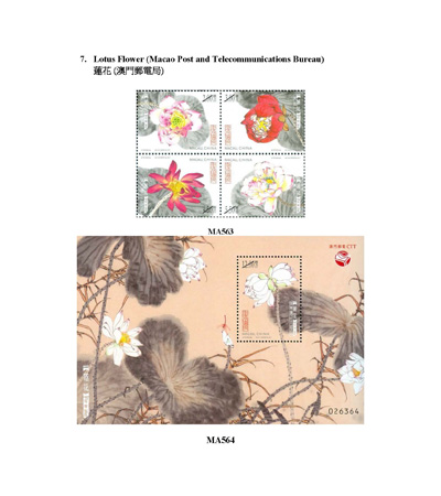 Philatelic products issued by Macao Post and Telecommunications Bureau