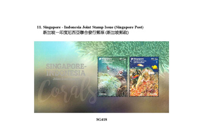 Philatelic products issued by Singapore Post
