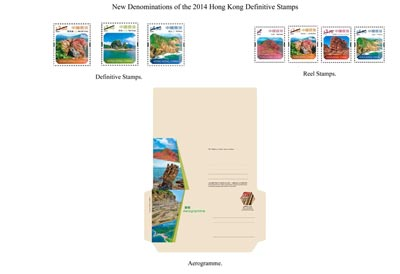 "Definitive stamps, reel stamps and aerogramme with a theme of ""New Denominations of the 2014 Hong Kong Definitive Stamps"""