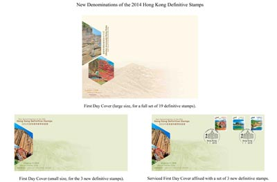 "First Day Covers and Serviced First Day Cover with a theme of ""New Denominations of the 2014 Hong Kong Definitive Stamps"""