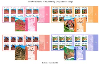 "Definitive stamp booklets with a theme of ""New Denominations of the 2014 Hong Kong Definitive Stamps"""
