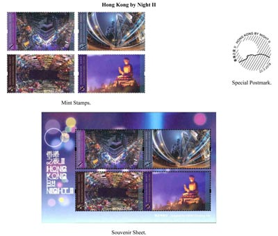 "Mint stamps, Souvenir Sheet and Special Postmark with a theme of ""Hong Kong by Night II"""