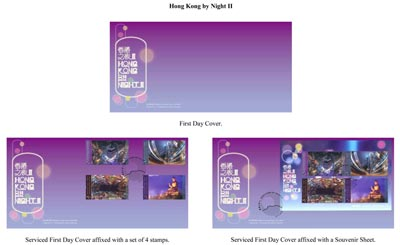 "First Day Cover and Serviced First Day Covers with a theme of ""Hong Kong by Night II"""