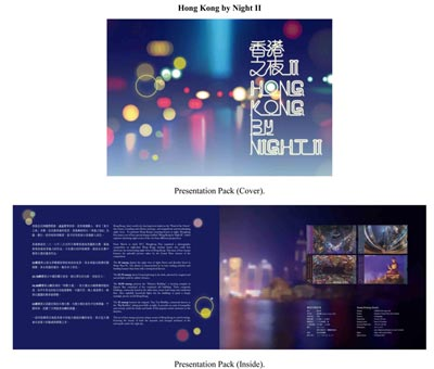 "Presentation Pack with a theme of ""Hong Kong by Night II"""