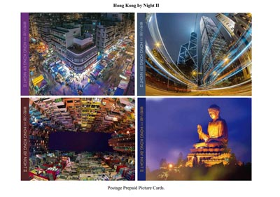 "Postage Prepaid Picture Cards with a theme of ""Hong Kong by Night II"""