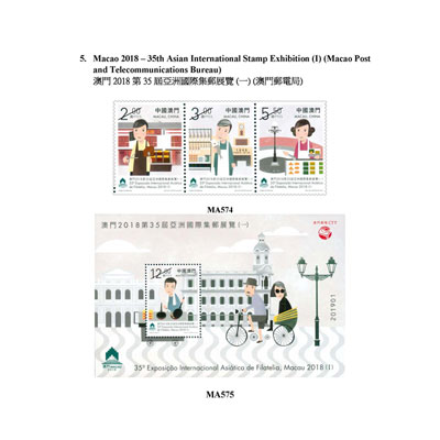 Philatelic products issued by Macao Post and Telecommunications Bureau.