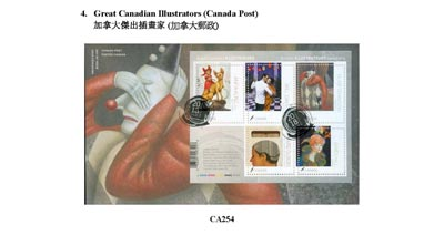 Philatelic products issued by Canada Post