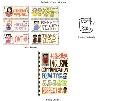 "Mint stamps, Stamp Sheetlet and Special Postmark with a theme of ""Inclusive Communication"""