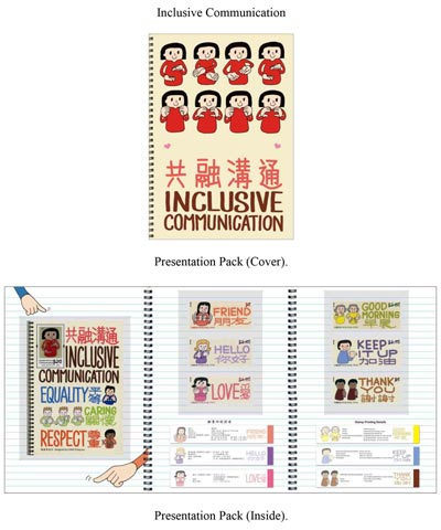 "Presentation Pack with a theme of ""Inclusive Communication"""