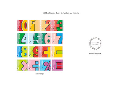 "Mint stamps and Special Postmark with a theme of "" Children Stamps – Fun with Numbers and Symbols """