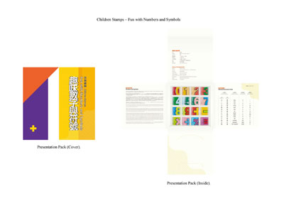 "Presentation Pack with a theme of ""Children Stamps – Fun with Numbers and Symbols"""