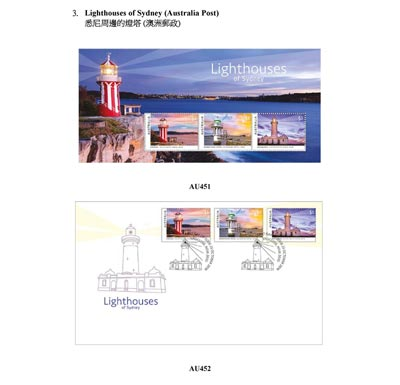 Philatelic products issued by Australia Post