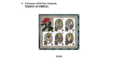 Philatelic products issued by New Zealand Post