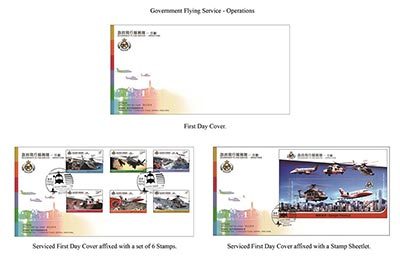 "First Day Cover and Serviced First Day Covers with a theme of ""Government Flying Service - Operations""."