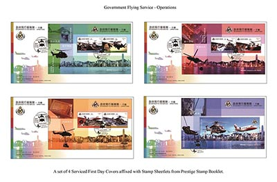 "A Set of 4 Serviced First Day Covers with a theme of ""Government Flying Service - Operations""."