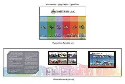 "Presentation Pack with a theme of ""Government Flying Service - Operations""."