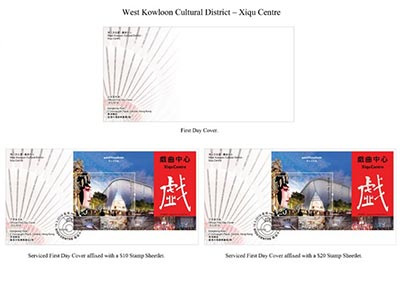 "First Day Cover and Serviced First Day Covers with a theme of ""West Kowloon Cultural District – Xiqu Centre"""