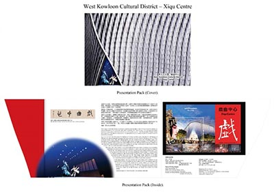 "Presentation Pack with a theme of ""West Kowloon Cultural District – Xiqu Centre"""