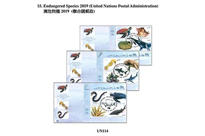 Philatelic products issued by United Nations Postal Administration