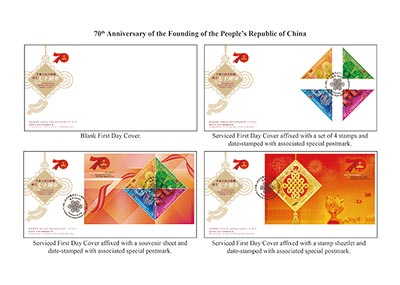 "Hongkong Post to release special stamp issue of ""70th Anniversary of the Founding of the People's Republic of China"" on National Day, announces holiday postal arrangements"