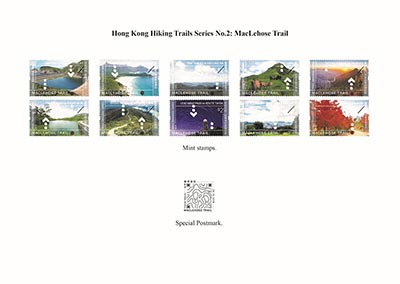 "Mint Stamps and Special Postmark with a theme of ""Hong Kong Hiking Trails Series No.2: MacLehose Trail""."
