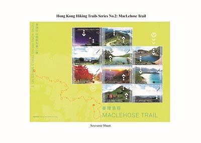 "Souvenir Sheet with a theme of ""Hong Kong Hiking Trails Series No.2: MacLehose Trail""."