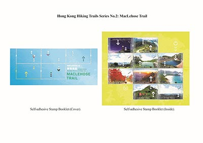 "Stamp Booklet with a theme of ""Hong Kong Hiking Trails Series No.2: MacLehose Trail"""