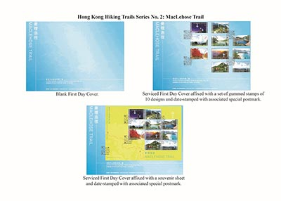 "First Day Cover and Serviced First Day Cover with a theme of ""Hong Kong Hiking Trails Series No.2: MacLehose Trail"""