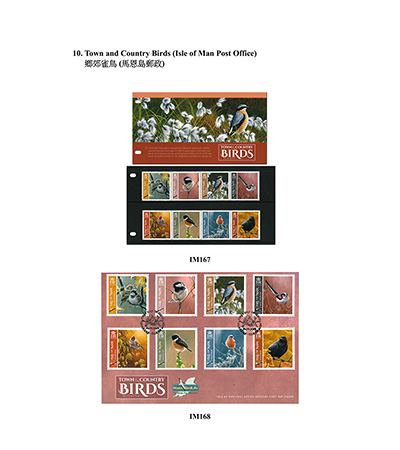 Philatelic products issued by Isle of Man Post Office