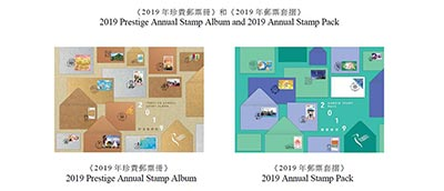 2019 Prestige Annual Stamp Album and 2019 Annual Stamp Pack designed with the concept of a treasure box