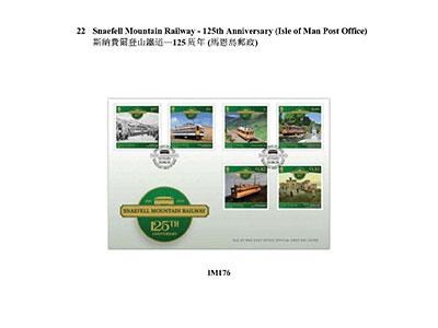 馬恩島郵政發行的集郵品