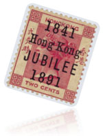 The First Commemorative Stamp